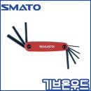 SMATOL렌치세트(접식)SFHS-8