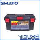 SMATO/공구함SM-T403