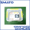 SMATO/부품함SM-B3