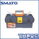 SMATO/공구함SM-M