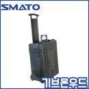 SMATO/공구함HB300
