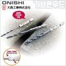 ONISHI 콘크리트비트/NO.24/7.5mm