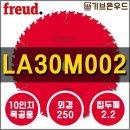 프레우드 LA30M002 목재용 10인치 원형톱날 FREUD