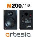 아르테시아 2채널 4인치 우퍼 모니터스피커 M200