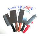 유신사각식도(P)/중식칼백선생사각식도/대바모음