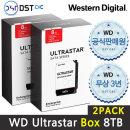 공식판매원 WD 3.5 ULTRASTAR SATA Series 8TB 2PACK A