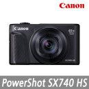 정품 캐논 PowerShot SX740 HS + 128GB 5종 패키지