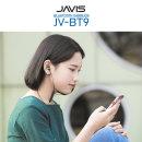 넥밴드무선이어폰알루미늄하우징실리콘JV-BT9(화이트)