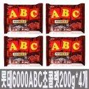 롯데) ABC초콜렛 (6000원)187gX4봉 무료배송