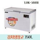 라셀르 업소용 김치냉장고 LOK-3811R 350L