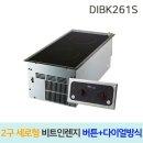 디포 DIBK261S 2구 세로형 인덕션 빌트인 고화력 렌지