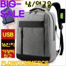 남자 USB 백팩 학생 책가방 남성 노트북 가방 SBP-01