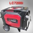 론신 인버터 저소음발전기 LC7200i