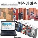 삼성 갤럭시탭s6 10.5 케이스 SM-T860 북커버 필름