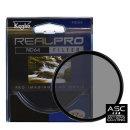 RealPro ND64 77mm ND필터 6스탑 감소