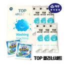 해동 Top 세탁조클리너셋트 클리너6매+운동화세제2매