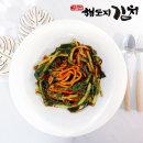 간절곶 해도지김치 열무김치 2kg 울산학교급식1위