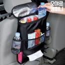 차량용 아이스박스 아이스백 차량용품