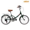 알톤 레온 미니벨로 접이식자전거 산책용 입문용 여성용자전거 바구니자전거