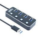 USB허브 USB3.0 무전원 4포트 개별스위치 NX-UH3004B