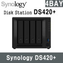 Synology DS420+ NAS 4베이 기본메모리 2G M.2슬롯
