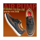 SDMHJ005 남성용 골프화 기능성 신발 캐쥬얼화