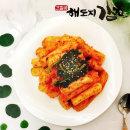 간절곶 해도지김치 총각김치5kg 울산학교급식1위