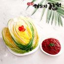 간절곶 해도지김치 절임배추6kg+김치양념3kg세트