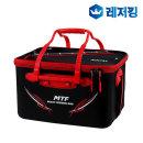 MTF 만능 하드 밑밥통 40 블랙색상 살림통 보조가방