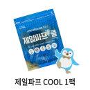 제일파프 COOL 1팩(5장) 쿨파스 붙이는 파스 제일파스