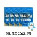 제일파프 COOL 4팩(20장) 쿨파스 붙이는 파스 제일파스