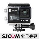 SJCAM SJ6 LEGEND 블랙 액션캠 4K 손떨방 웹캠 PC캠