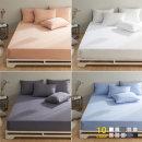 에르미아  세르니 호텔침구 항균알러케어 홑겹 침대 매트리스커버 킹사이즈(K) 10colo