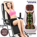 제스파 바디롤링업 마사지기+인클라우드 의자 ZP854NCH