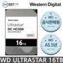 공식총판 WD Ultrastar DC HC550 16TB 무상 5년 SATA3