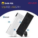 스마일 EQwear-MVS7000 블루투스 무선세트 블랙
