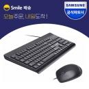 스마일 정품 SKP-900B 유선키보드마우스세트 USB타입