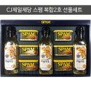 스팸 복합2호/스팸선물세트/통조림 켄/햄세트/쇼핑백