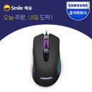 스마일 SPA-MMG1PUB 게이밍 마우스
