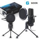 G GOON 콘덴서 방송용 스탠드 마이크 VM-700
