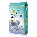2020년 김포금쌀 추청미 고시히카리 햅쌀 10kg/20kg