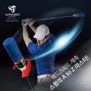 투힘 위너스피릿 미라클 201 골프스윙 연습기