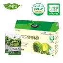 초록한입 국내산100% 양배추즙(110ml) 21포