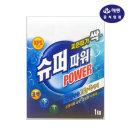 슈퍼파워 세탁세제 1kgX10개/가루세제/드럼겸용/1박스
