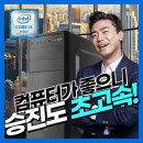 인텔 I5 3470 고급 사무용 듀얼모니터 가능 HDMI포트