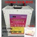 리튬 인산철 13V 리튬 200AH 캠핑용 낚시용 파워뱅크