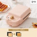 붕어빵 메이커 가정용 와플 기계 미니 크로플 옵션4