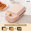 붕어빵 메이커 가정용 와플 기계 미니 크로플 옵션5