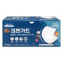 유한킴벌리 KF-AD 일회용 비말 마스크50매 1카톤 44281