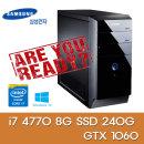 삼성 i7 4770 8G 240G GTX1060 게이밍 중고컴퓨터
